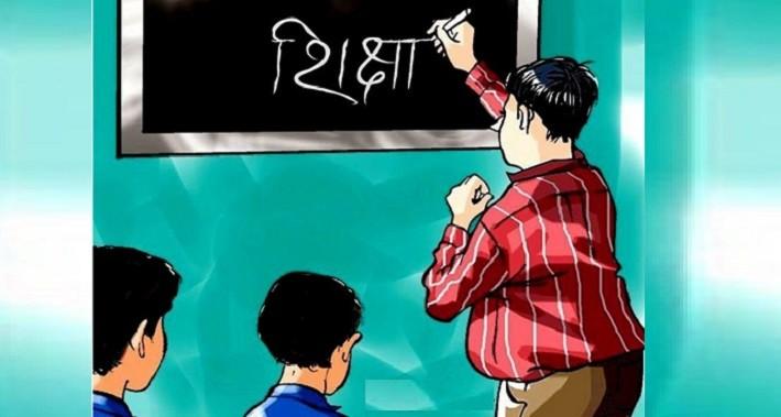 देशभर विज्ञान, अंग्रेजी र नेपाली विषयमा शिक्षक अभाव