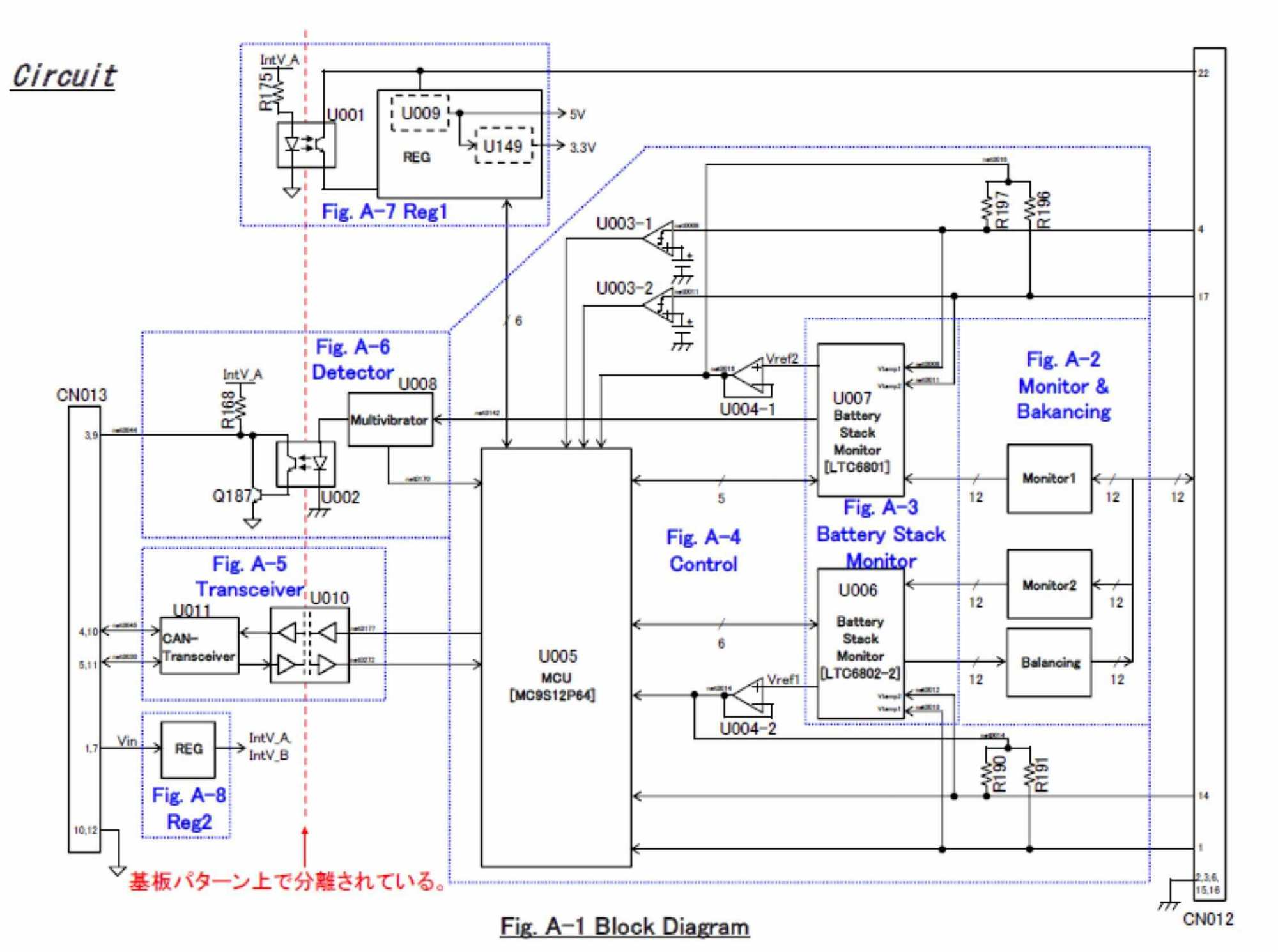 hight resolution of teardown bmw i3 battery management system