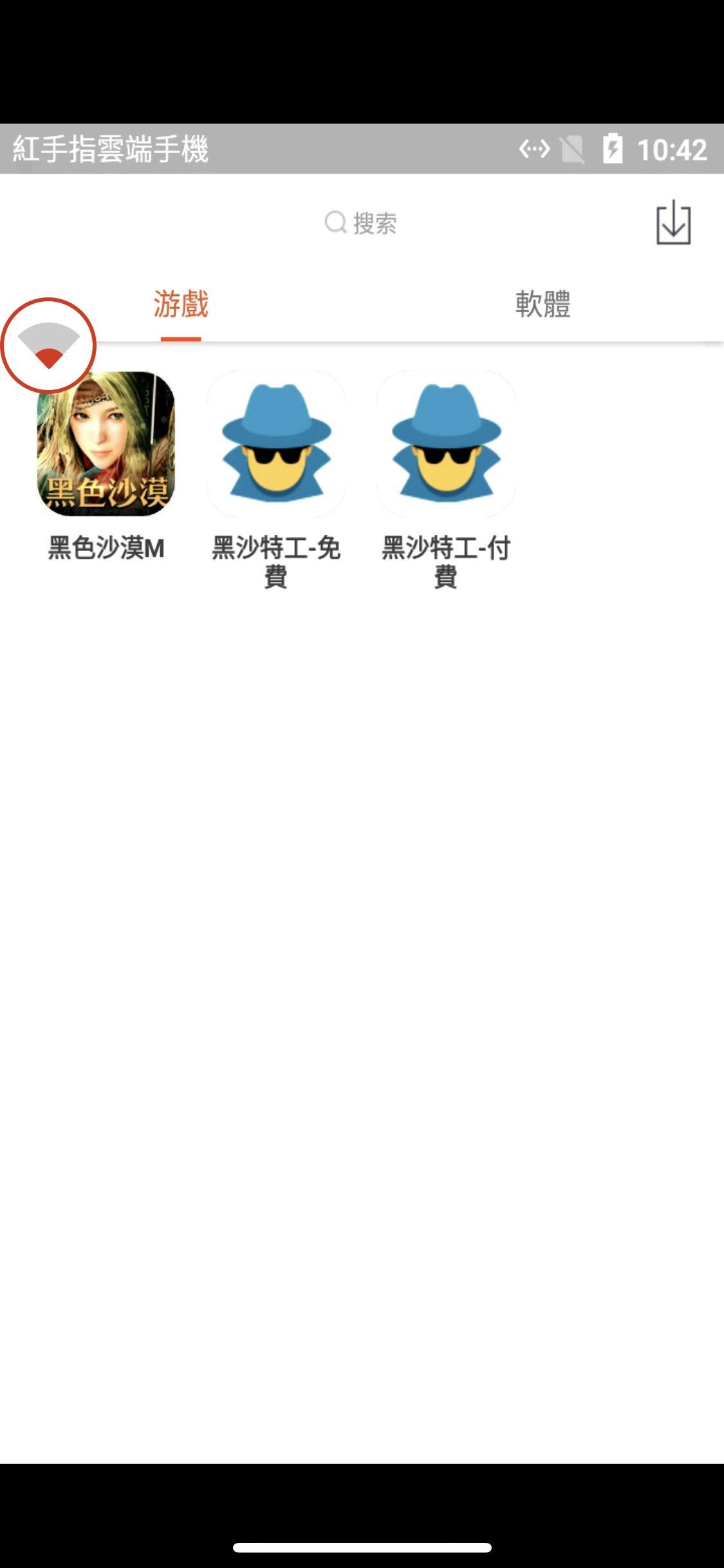 Pockm supports Black Desert Mobile for iOS