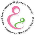 Обучение за консултанти и медицински лица 2011 / 2012, София