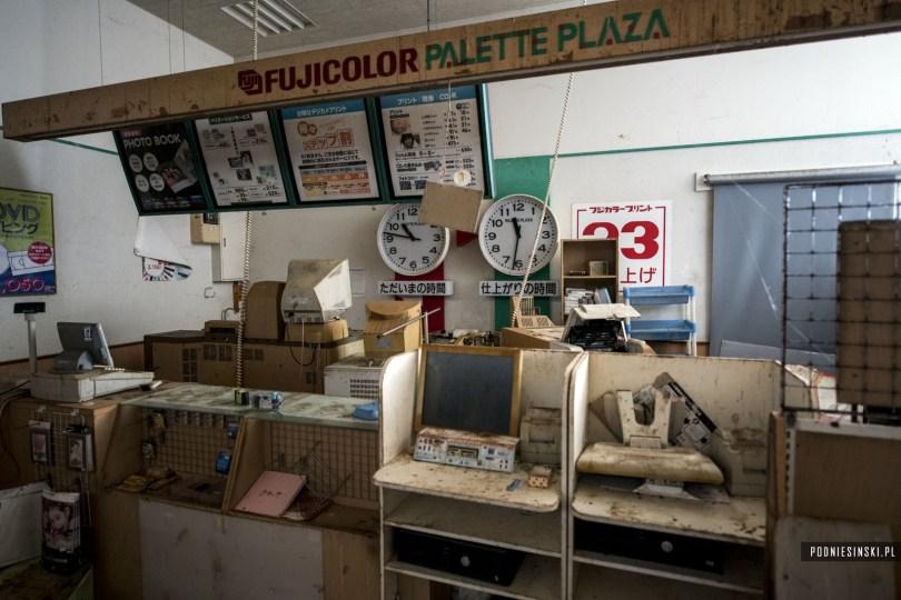 POD1804 - Cidade Fantasma - O fotógrafo polonês que entrou em Fukushima