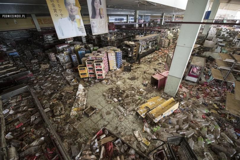 POD1814 - Cidade Fantasma - O fotógrafo polonês que entrou em Fukushima
