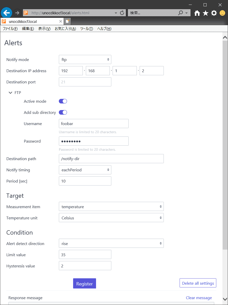 Python | PoE対応WebAPIセンサ