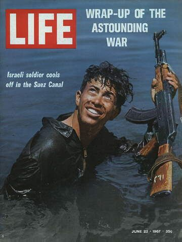 https://i0.wp.com/www.poemsbycc.com/images2/Israeli_Soldier_in_Suez_Canal_Life.jpg