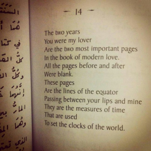 20 Arabic Love Quotes Pictures And Ideas On Carver Museum