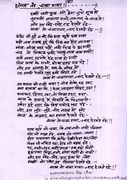 9 Poem Anniversary Year