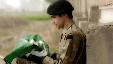 Ay puttar hattan tey by hadiqa kiani (tribute to madam noor jehan.