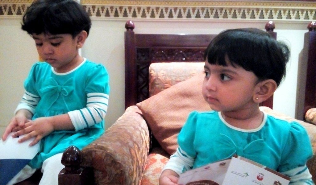 On this Eid Eid in Pakistan Poems for daughters Utaybah & Umaiza