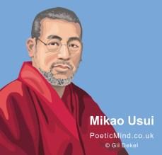 Mikao Usui Reiki (© Gil Dekel)