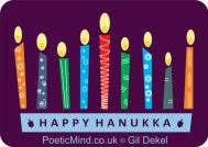 Happy Hanukkah Candles. © Gil Dekel.‎