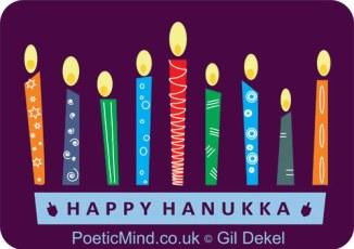 Happy Hanukkah Candles. © Gil Dekel.