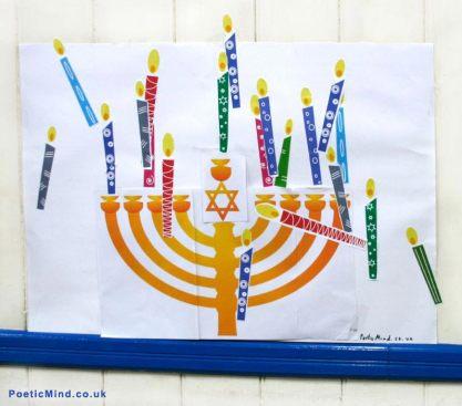 Pin Candles on the Menora - Hanuka Game by Gil Dekel
