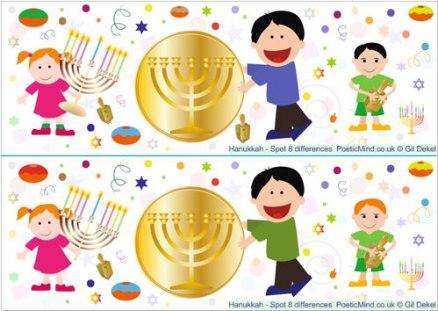 Spot 8 Differences Hanukah Game.