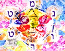 Metatron Healing - Magen David