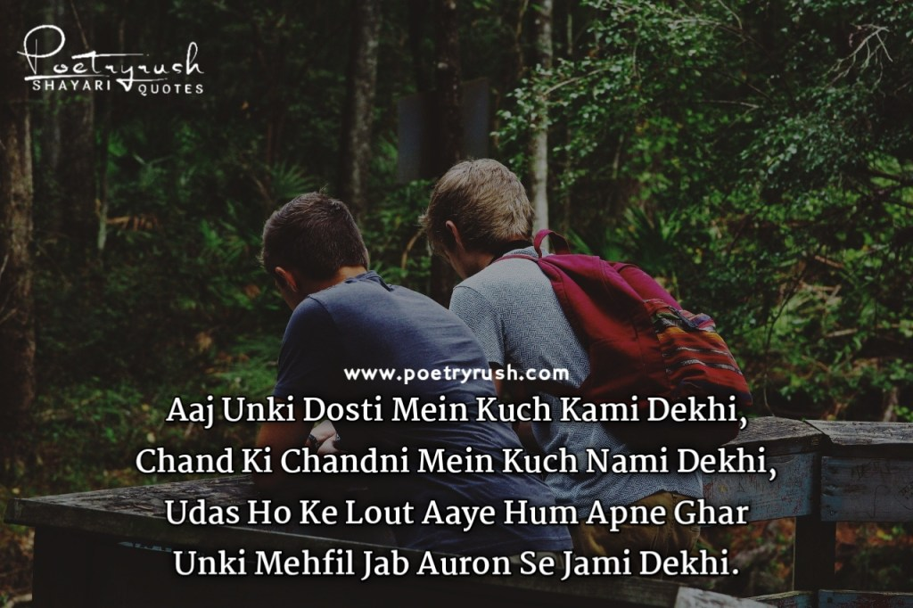 Broken friendship quotes in hindi image