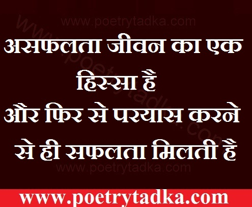 Dard Bhare Wallpaper Hd Anmol Vachan अनमोल वचन Anmol Vachan In Hindi