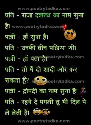 Romantic Wallpapers With Quotes In Marathi Funny Sms In Hindi