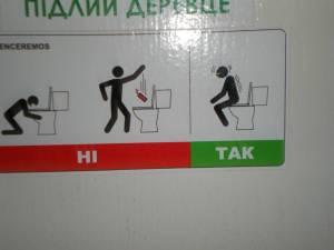 Instrukcja obsługi WC