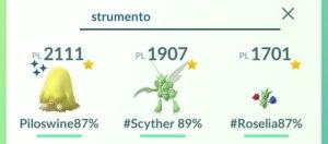 Ricerca Pokémon che si evolvono tramite strumento evolutivo