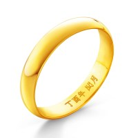 Bountiful Blessing 999.9 Pure Gold Ring - Poh Kong
