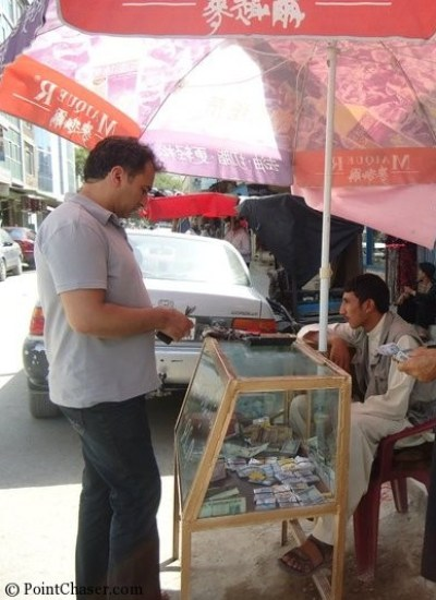 Currency Exchange in Koche Murgho, Kabul
