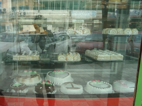 Uptown Kabul Bakery