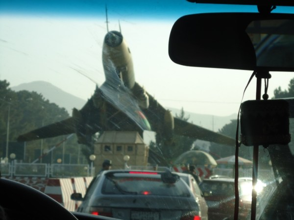 Kabul Airport Entrance
