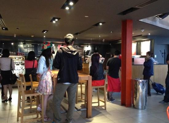 Starbucks Sydney Australia