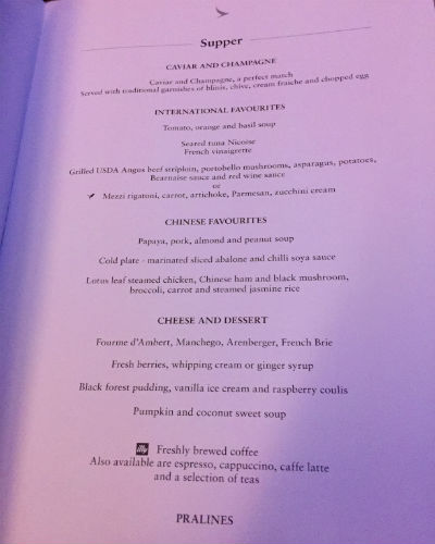 Cathay Pacific First Class Supper Menu