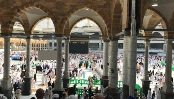 How to Book Umrah Travel With Points and Miles | PointChaser