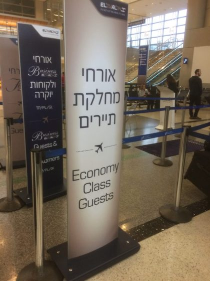 El Al Economy Check In LAX