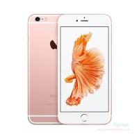Apple iPhone 6s 64GB online store Online store – Buy Mobile Phones, Electronics & Computers from Pointek Apple iPhone 6s 64GB 1