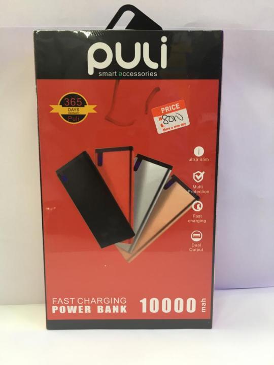 Puli Power Bank L1