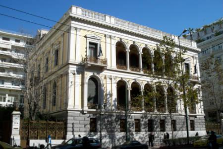 numismatic museum athens