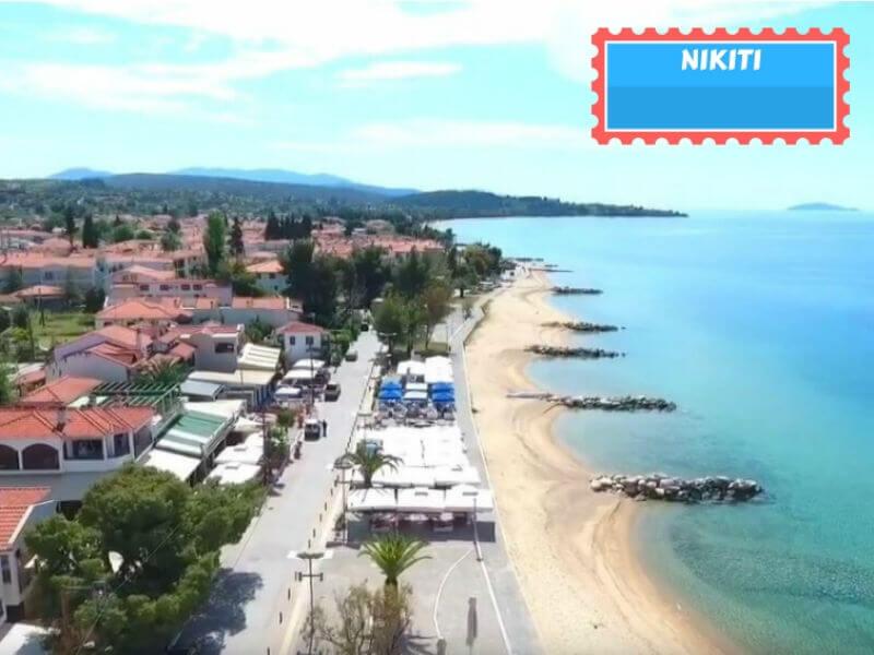 Nikiti