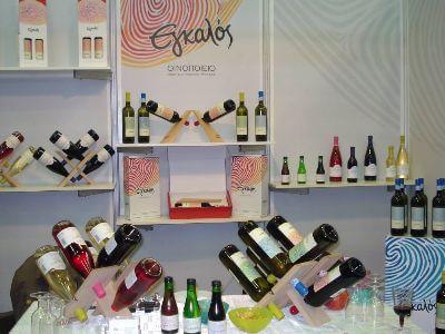 Egkalos Company | Peloponnese wines | The Vineyards of Peloponnese | Peloponnese Wine Region | Peloponnese Wine Roads | Wines and Grape Varieties of Peloponnese | Peloponnese wineries | Wines from the Peloponnese