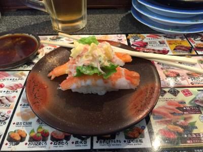 tokyo sushi japan