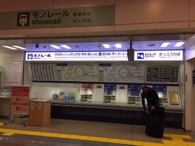 HND tokyo airport