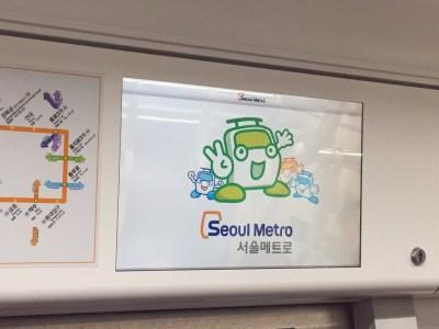 seoul south korea metro subway