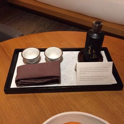 park hyatt seoul south korea diamond gift welcome