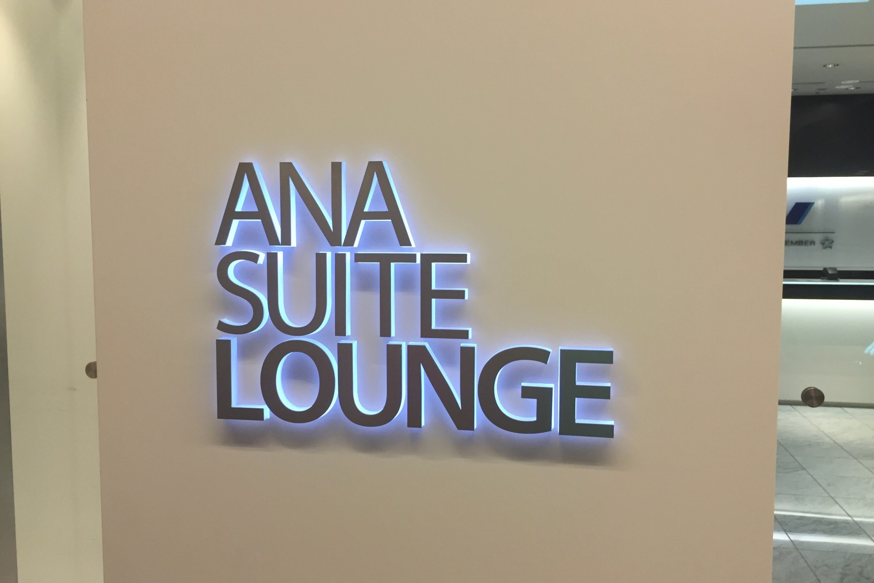 Lounge Review: ANA Suite Lounge Tokyo (NRT)