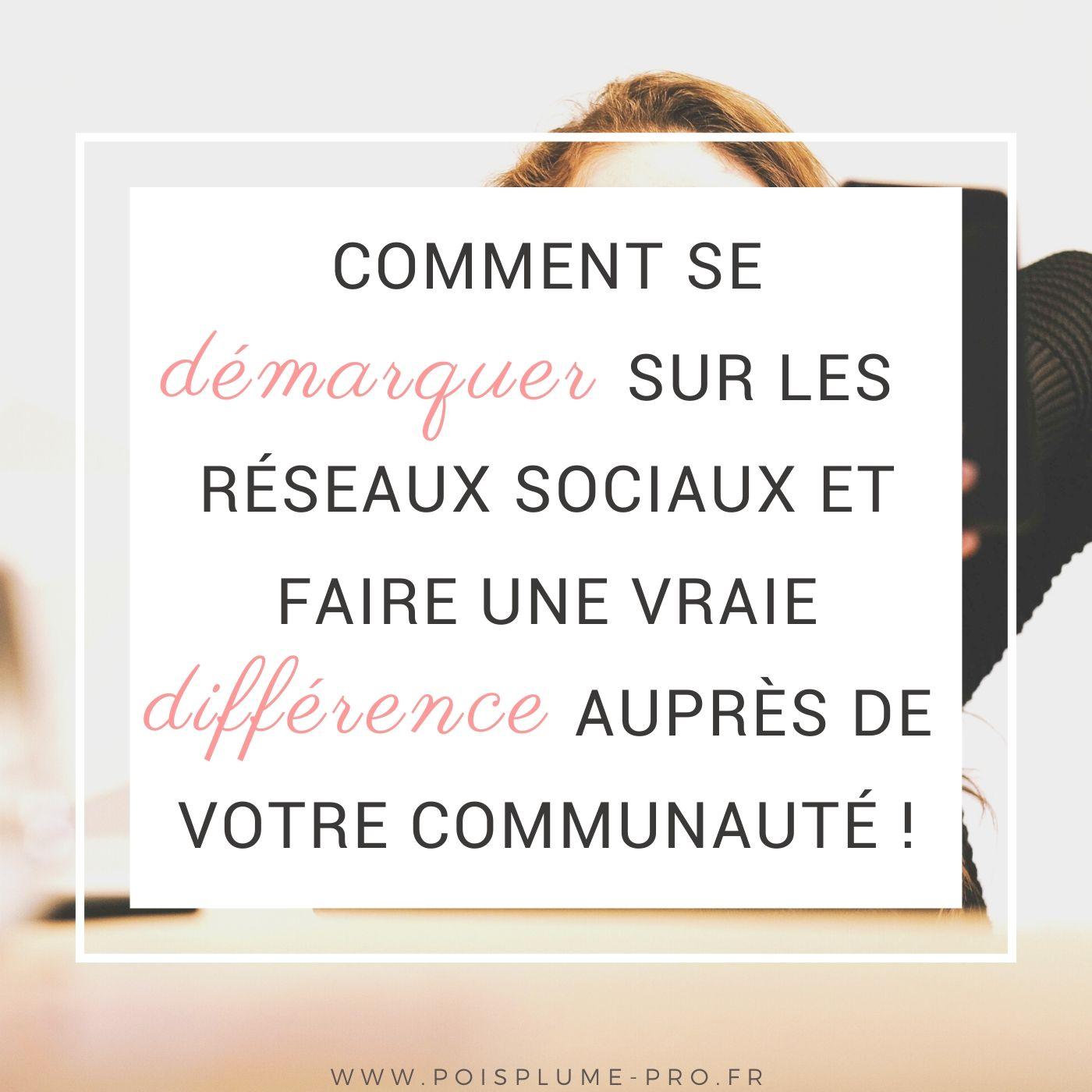COMMENT Se démarquer sur les réseaux sociaux et faire une vraie différence auprès de votre communauté (2)