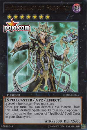 Pojos YuGiOh Card of the Day