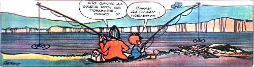 www.makedonskosonce.com/broevi/2001/