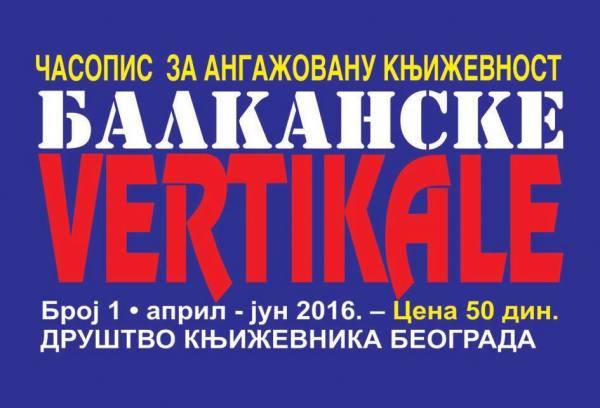 Balkanske vertikale