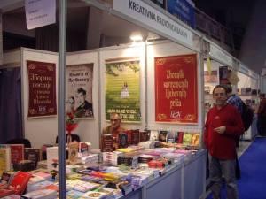 KR Balkan na prošlogodišnjem sajmu knjiga