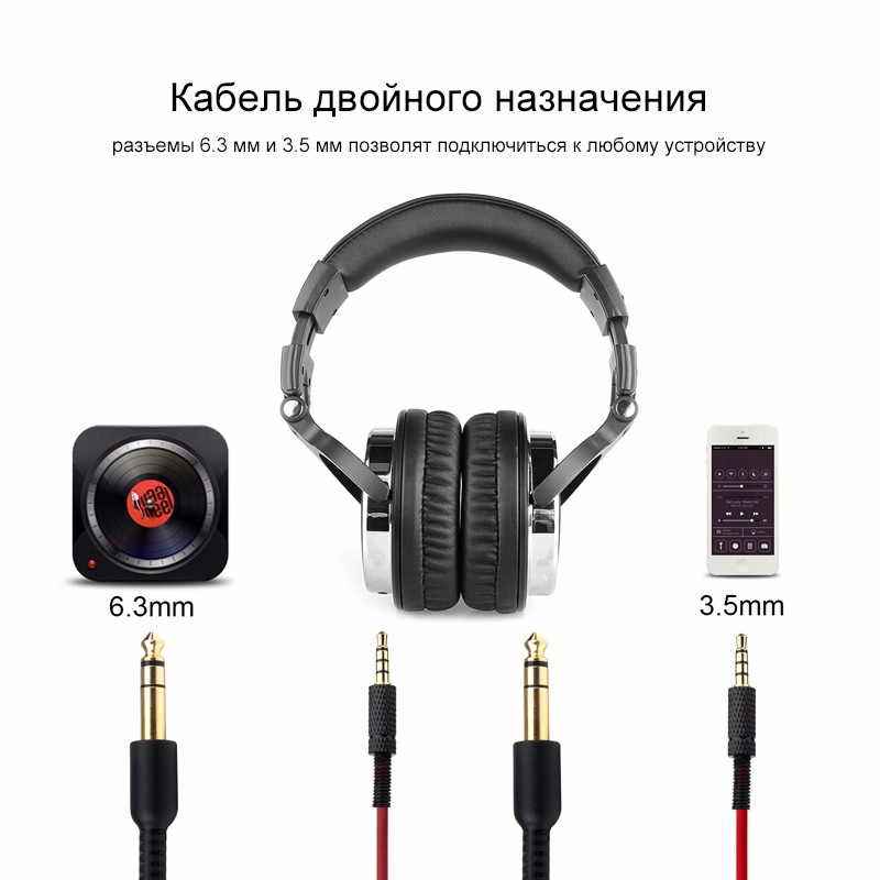 Фото Oneodio Professional Studio Headphones DJ Stereo Professional DJ Headphones Studio Monitor Gaming Headset for Phone PC PS4 Xbox
