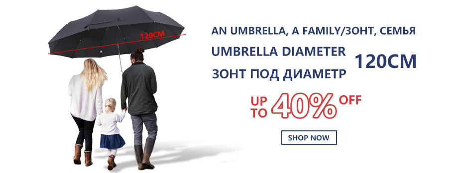 Фото High Quality Brand Large Folding Umbrella Men Rain Woman Double Golf Business Gift Umbrella Automatic Windproof Umbrellas