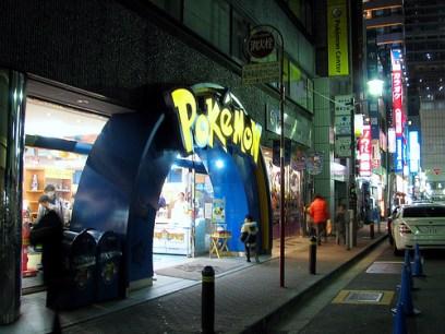 pokemon_center_tokyo2
