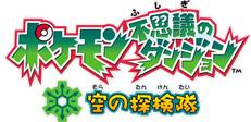 logo_tankentai1